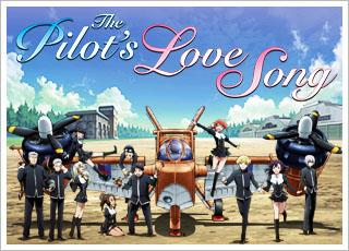The Pilot's Love Song